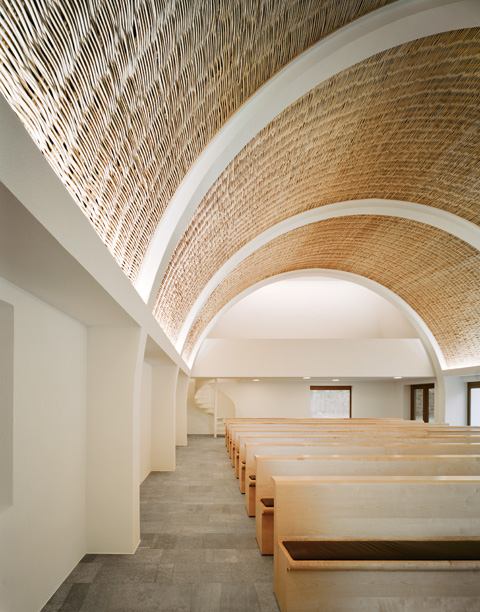 Architekt Aalen funeral chapel by kaestle ocker roeder architekten for forest
