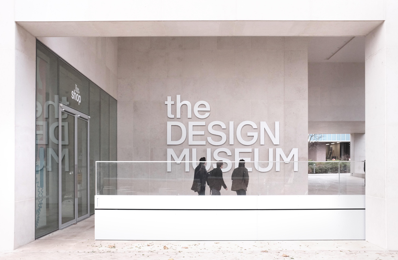 Design Museum Redux Stylepark