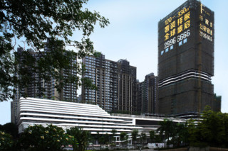 Zhongzhou Shopping Mall Shenzen 1100. Snow White  by  KRION