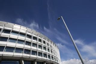 Sonnenschutzpaneele aus Lochblech, SCA complex in Göteborg  von  RMIG