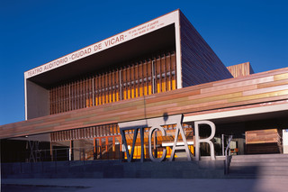 TECU® BRONZE, Vicar Theatre, Vicar, Spain  by  KME