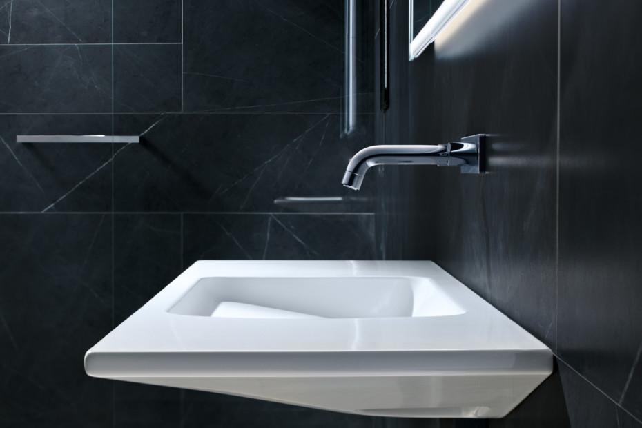 Geberit ONE washbasin