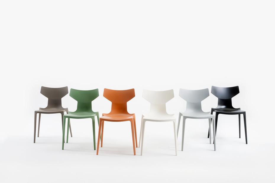 Bio Chair