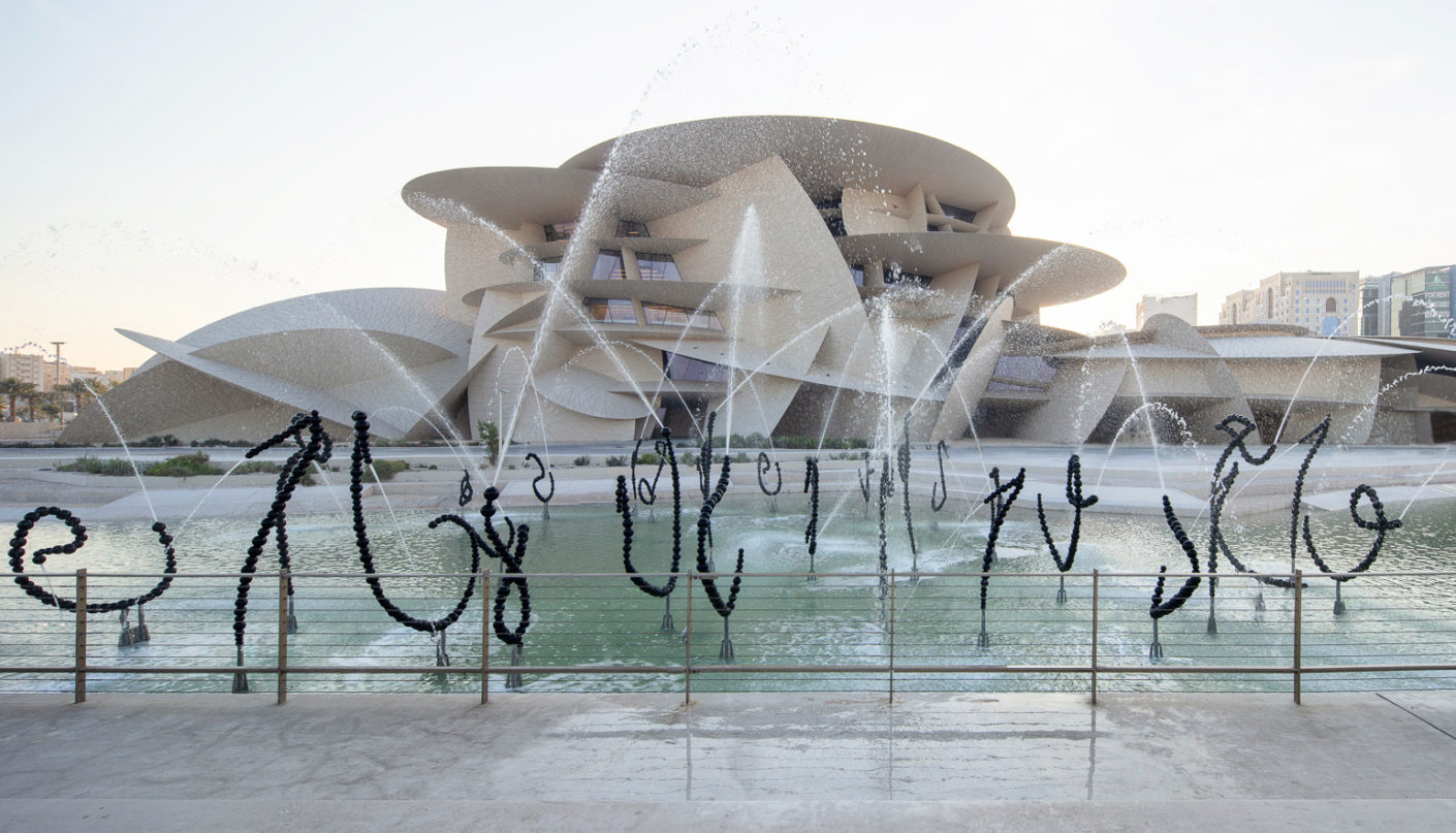 The new National Museum of Qatar in Doha by Ateliers Jean Nouvel
