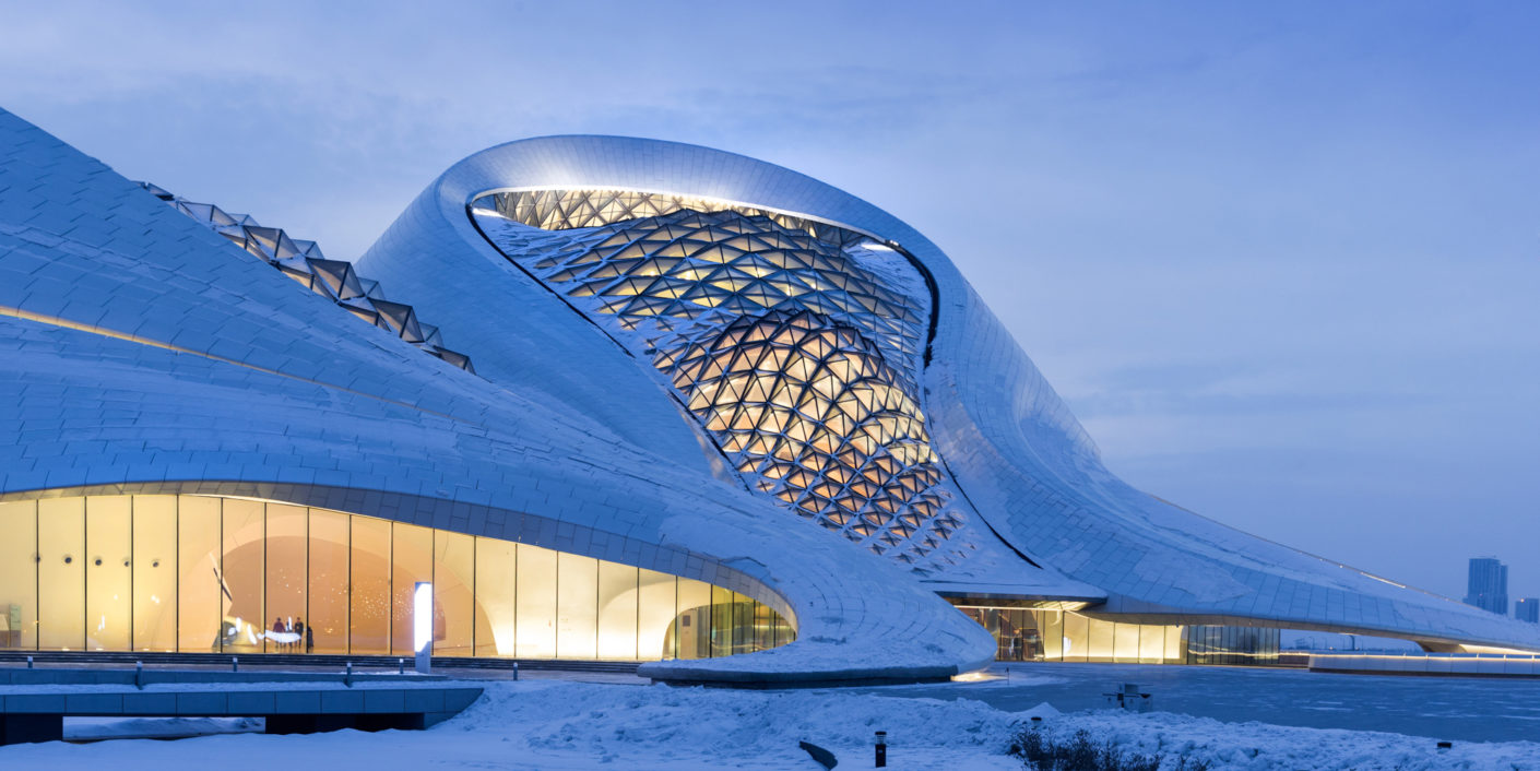 Harbin Opera House, Northern China, designed by MAD Architects