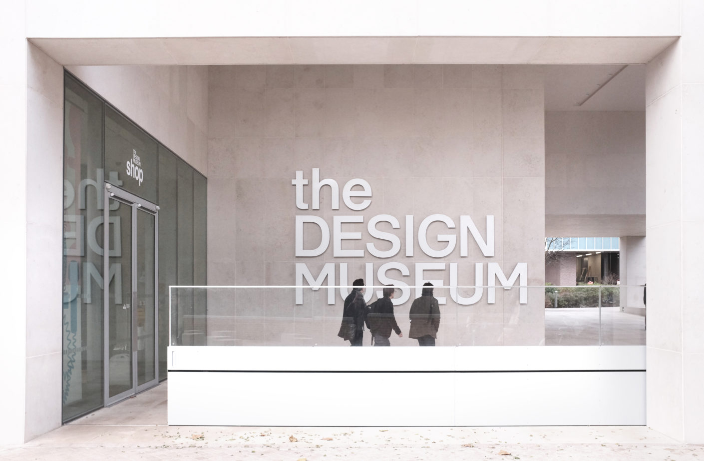 Design Museum London, Entrance, designed by OMA and John Pawson