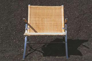 BO-1711 easy chair  by  bo-ex