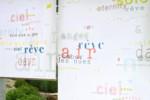 Media R  by  Création Baumann
