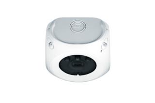 Ativo sensor  by  Zumtobel