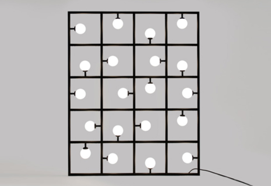 Squares Floor/ Wall Lamp