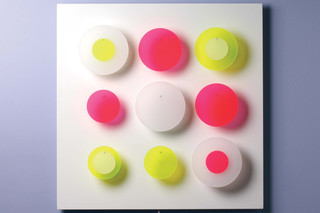 Illico V43 Fluo  by  dix heures dix