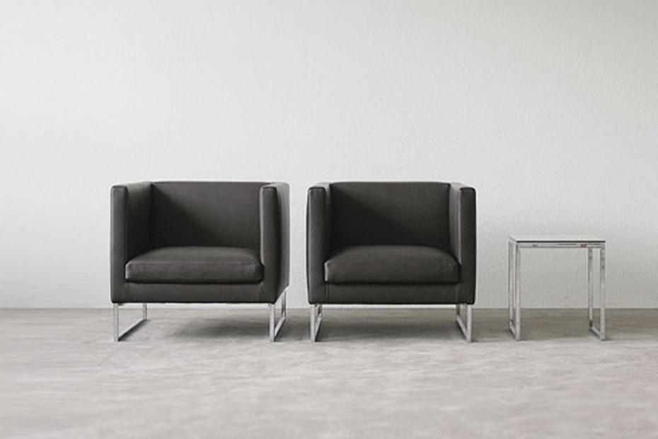Bird easy chair