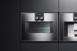 Series 400 microwave oven  by  Gaggenau