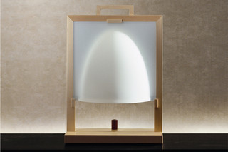 Nao  by  Giorgetti