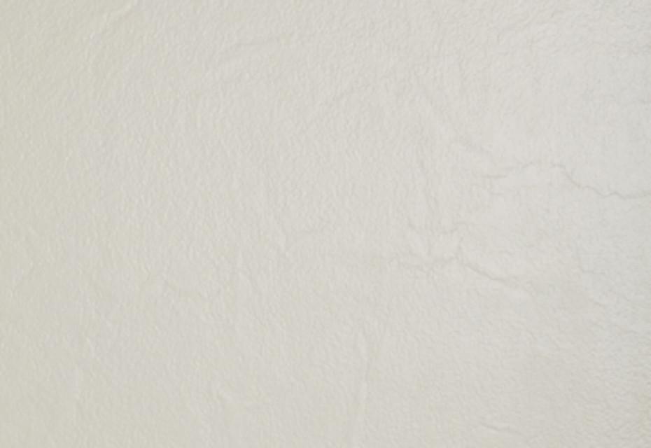 Arti-Pelam Elephant Skin Cream