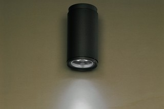 MicroiRoll65  von  iGuzzini