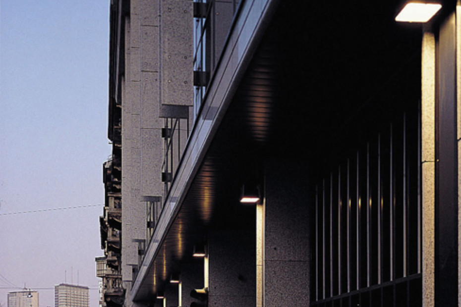 egeo/N2 Wall/ ceiling light