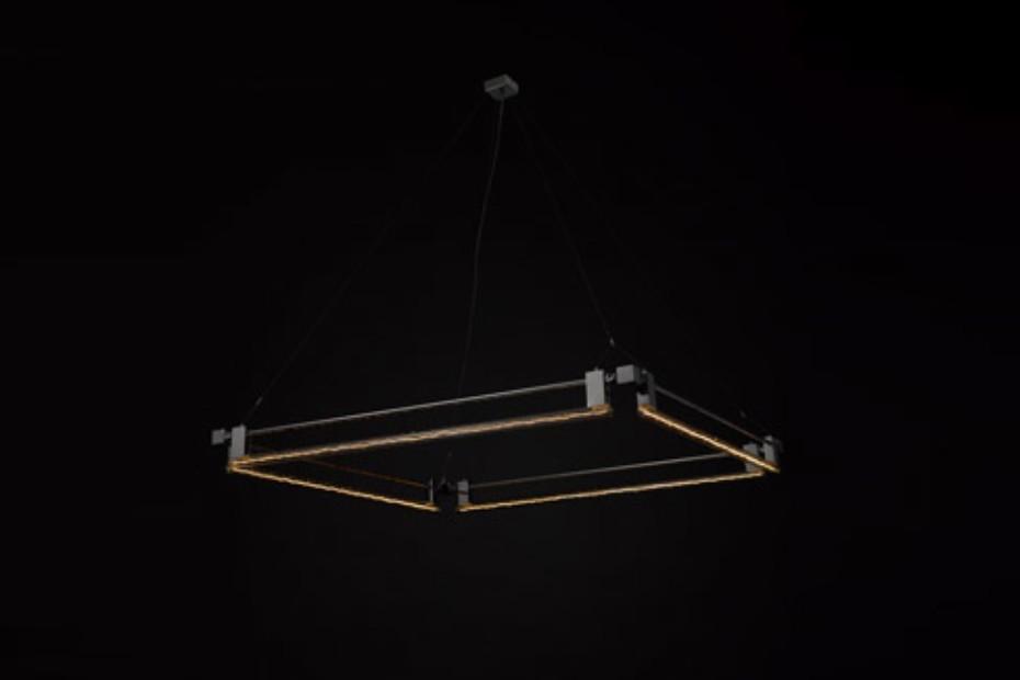 Eon Square suspension