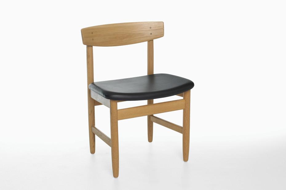 ØRESUND chair