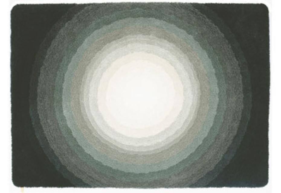 Spacelight