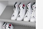 Blio shoe rack