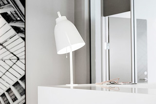Caravaggio table lamp  by  Lightyears