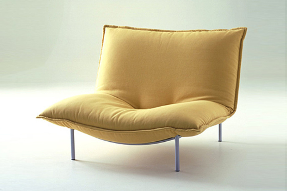 CALIN Armchair by ligne roset