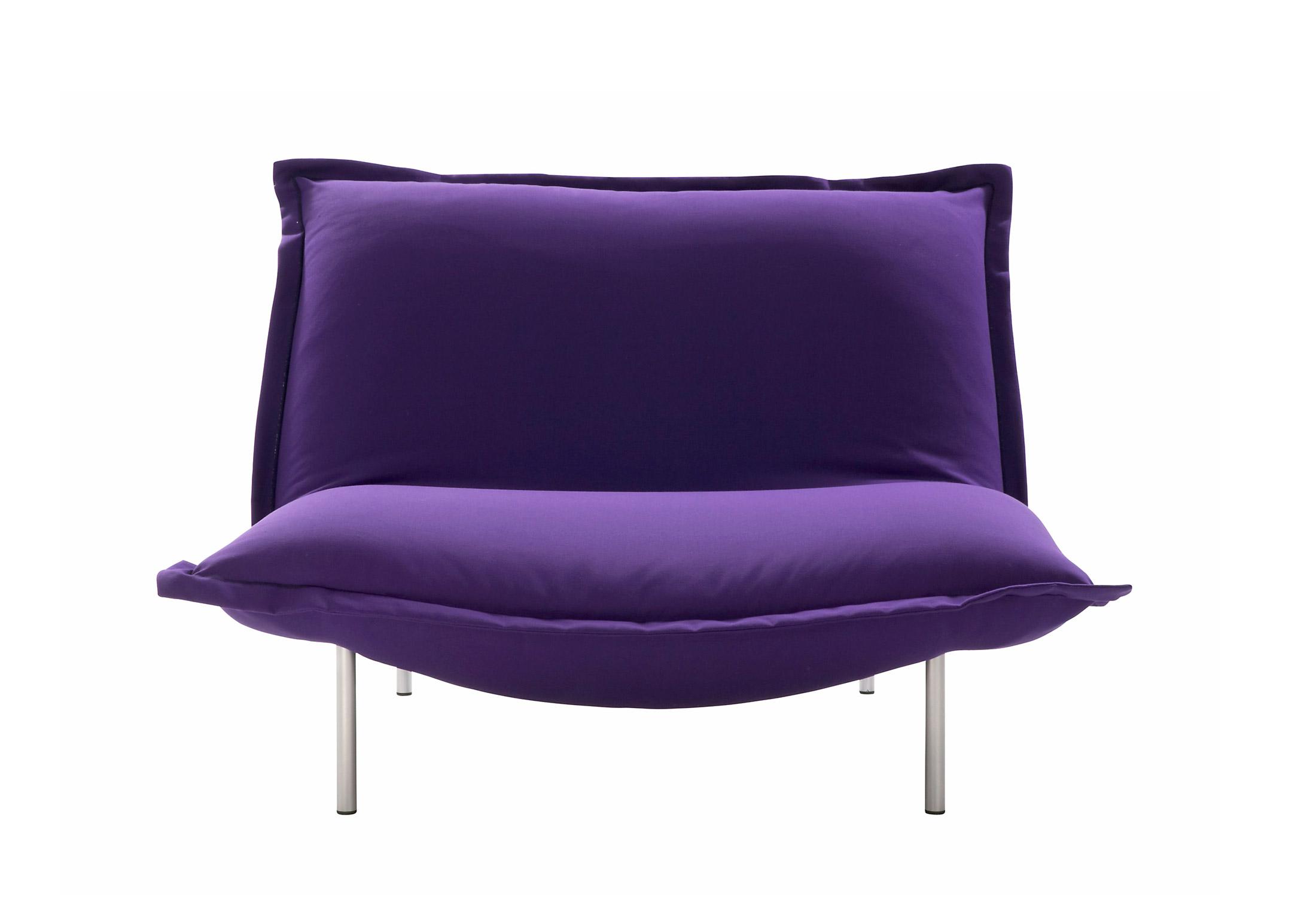 Calin Armchair By Ligne Roset Stylepark