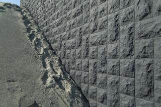 NOEplast Granit  von  NOE