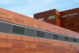 Parklex Facade, Westwood Health Centre  by  Parklex