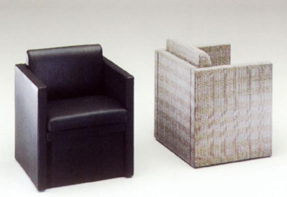 Saratoga armchair
