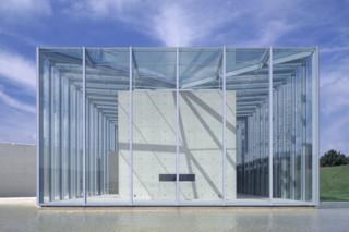 RAICO THERM+ S-I, Langen Foundation, Hombroich  by  RAICO