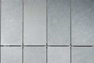 Schiefer Symmetrische Deckung  by  Rathscheck