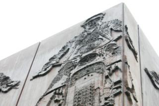 3d Beton Fassade Stuttgart  von  RECKLI