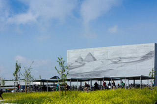 Picture perforation for a facade, Nordstjerneskolen State school in Frederikshavn  by  RMIG