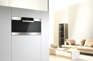 Oven H 5981  by  Miele