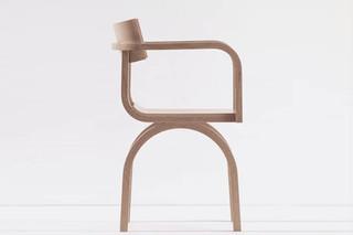 Cramer armchair  by  Montina