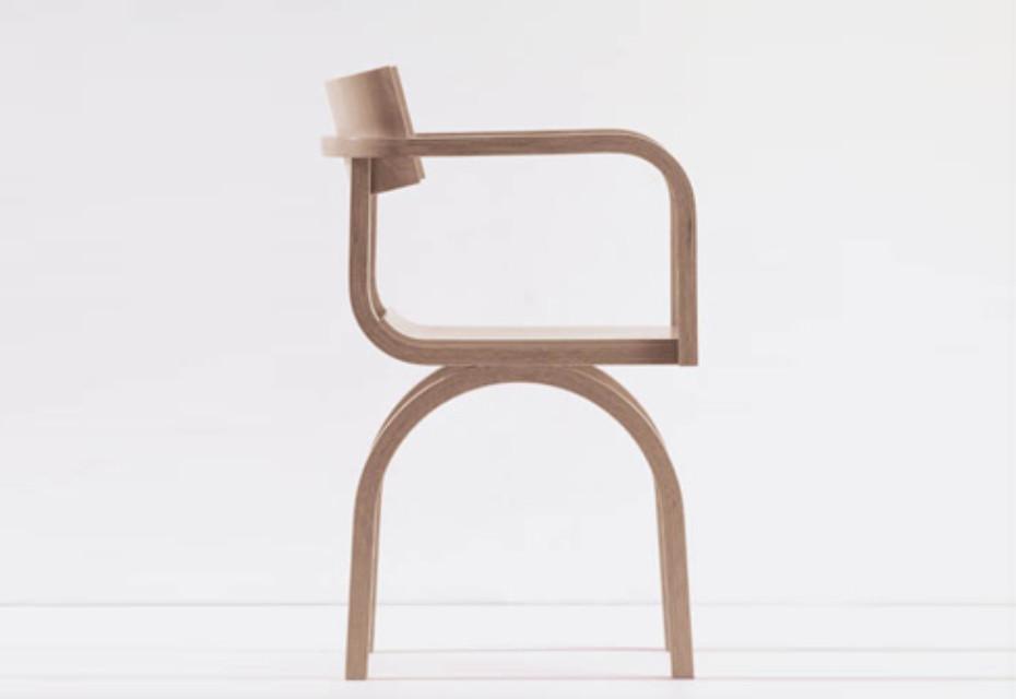 Cramer armchair