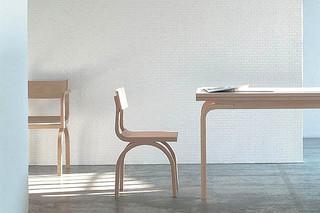 Cramer chair  by  Montina