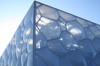 TEXLON®-System, Watercube  by  Vector Foiltec